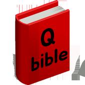 성경 초성 퀴즈 icon