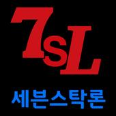 (증권앱)0486st icon