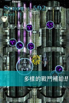 space_fight screenshot 1