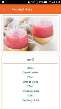 Cocktail Mocktail Recipes apk screenshot