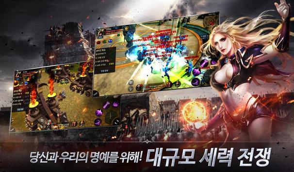 용의 반지 screenshot 1