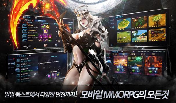 용의 반지 screenshot 3