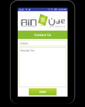 Ain Takafuli Insurance screenshot 1