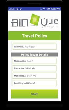 Ain Takafuli Insurance screenshot 2