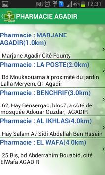 MAP PHARMA - Agadir screenshot 2