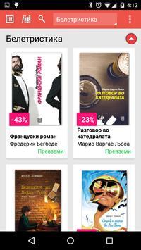Kniga.mk apk screenshot