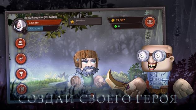 Lords of Sword screenshot 1