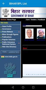बिहार बी०पी०एल सूची Bihar BPL List 2018 screenshot 6