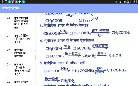 chemistry in life in hindi Find job description for teacher job -chemistry,english ,hindi ,maths - id: 22021736 posted by joblinks hr services for hyderabad.