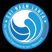 Sai Naam Lanta icon