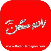 Radio HAMEGAN official icon