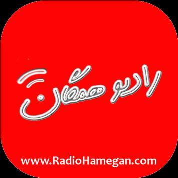 Radio HAMEGAN official poster
