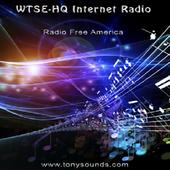 WTSE-HQ icon
