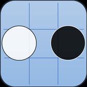 Rescue Ball icon