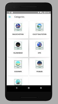 Travel Pakistan screenshot 3
