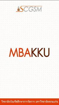 MBA KKU Official screenshot 2