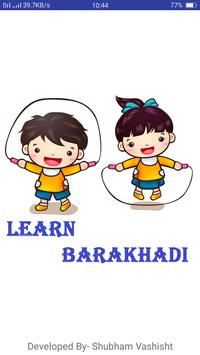 Barakhadi: English to Hindi Barakhadi, Offline poster
