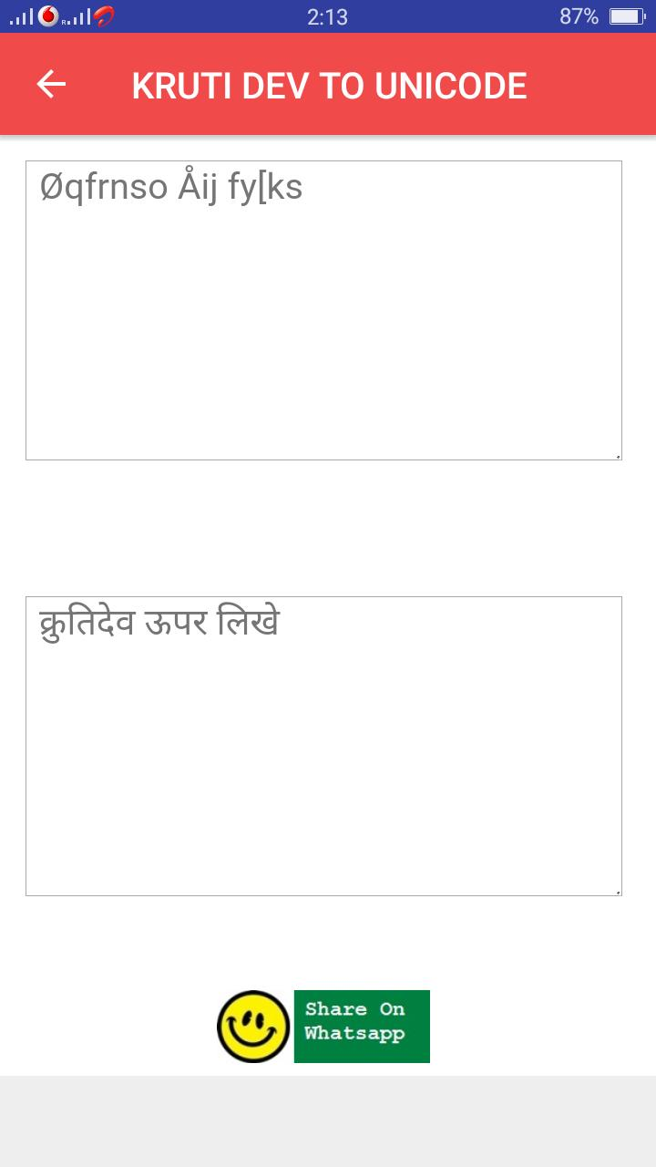 Kruti Dev to Unicode for Android - APK Download