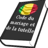 Code du mariage et de la tutelle icon