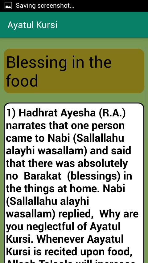Ayatul Kursi for Android - APK Download