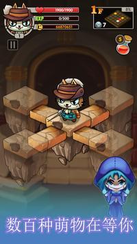 MagicTower screenshot 1
