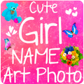 Cute Girl Name on Photo Quotes