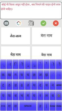Photo Par Status Likhne Wala App Hindi Shayari screenshot 5