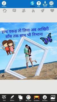 Photo Par Status Likhne Wala App Hindi Shayari screenshot 8
