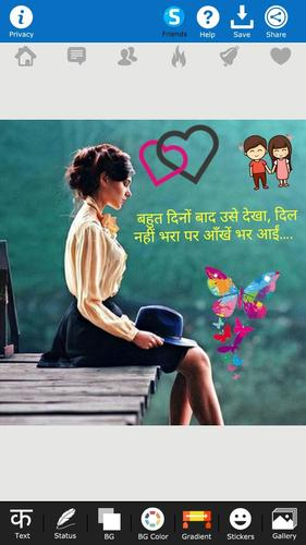 Photo Par Status Likhne Wala App Hindi Shayari APK 1 0