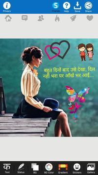 Photo Par Status Likhne Wala App Hindi Shayari screenshot 1