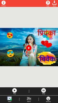 Video Par Name Likhne Wala App - VIdeo Pe Likhe screenshot 1
