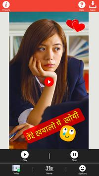 Video Par Name Likhne Wala App - VIdeo Pe Likhe screenshot 2