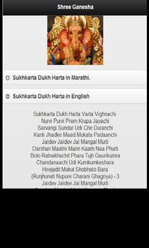 Shree Ganesha screenshot 1