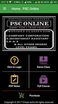 PSC Online screenshot 1