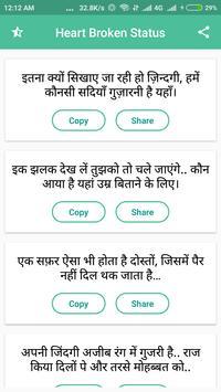Haryanvi Jaat Status poster