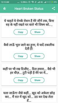 Haryanvi Jaat Status screenshot 1