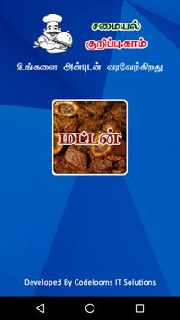 Tamil Samayal Mutton poster