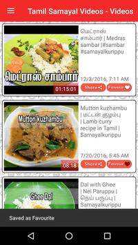 Tamil samayal videos apk download free food drink app for tamil samayal videos apk screenshot forumfinder Image collections