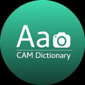 CAM Dictionary icon