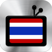 TV Thailand icon