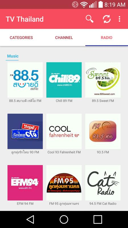 TV Thailand APK Download - Free undefined APP for Android