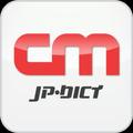 Japanese Dictionary (CMJPDict)