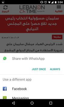 Lebanon on Time apk screenshot