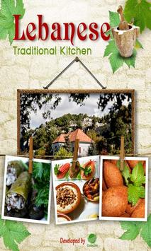 Lebanese Traditional Recipes poster
