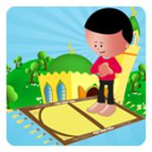 تعليم الصلاة للاطفال icon