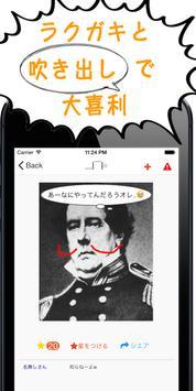 ラクボケ poster