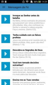 Igreja da Graça screenshot 4