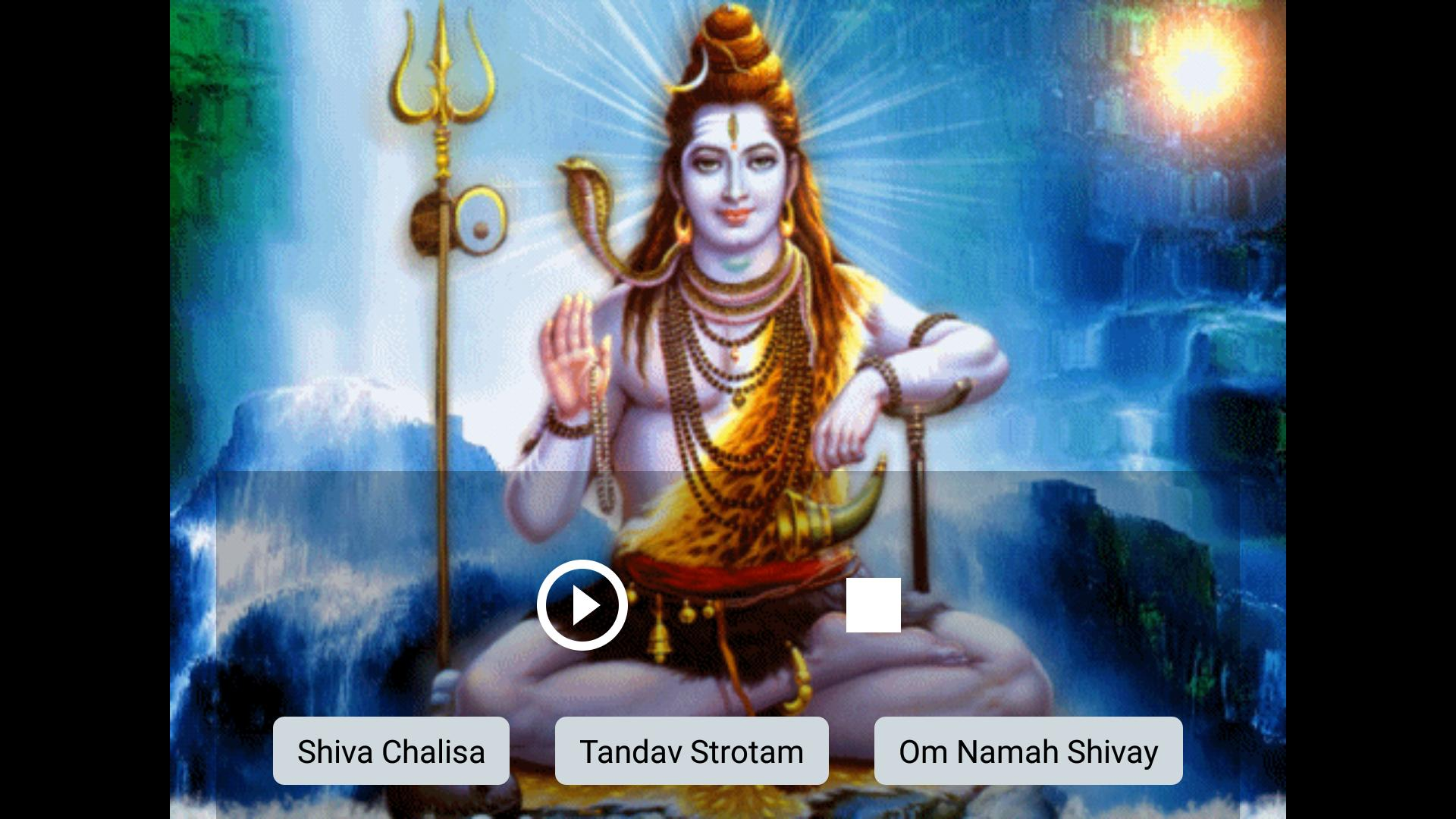Lord Shiva Songs For Android Apk Download