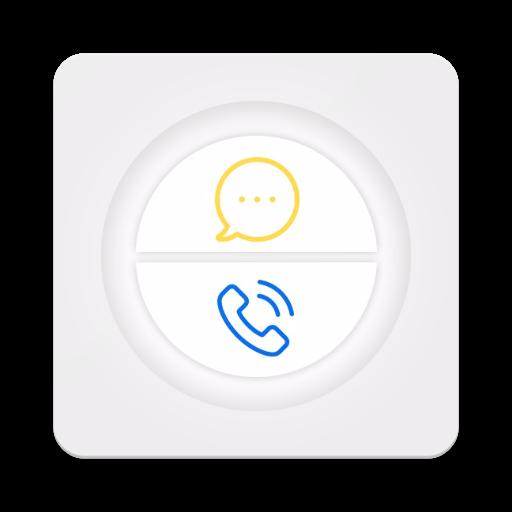 Message call tracker