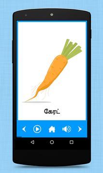 Mazhalai Tamil Alphabets apk screenshot